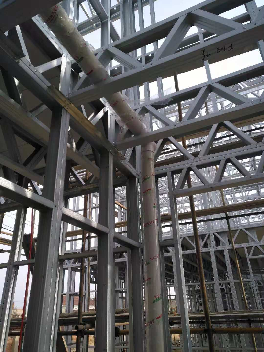 Light Steel Structure Prefab Houses Building