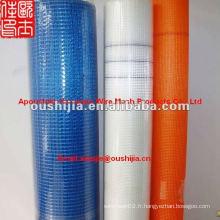 Tissu en maille de fibre de verre favorisé par le client