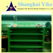 Щековая дробилка merk sanbao: PE 150x250 PE 250x400 PE 400x600 PE 600x900 PEX 250x1000 PEX 250x1200 kapasitas dari 1-150 тонн / Jam