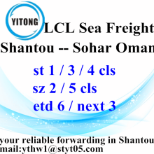 Shantou Global vracht Forwarder Agent naar Sohar, Oman