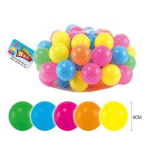 Оптовая 6 см красочные Пластиковые ПЭ яму мяч (10235294)