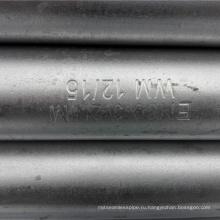 Q235 Материала Конструкции Ремонтины Трубы И Трубки