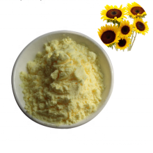 Best Price Pure Natural Sunflower Extract Powder 90% Lecithin Phosphatidylcholine