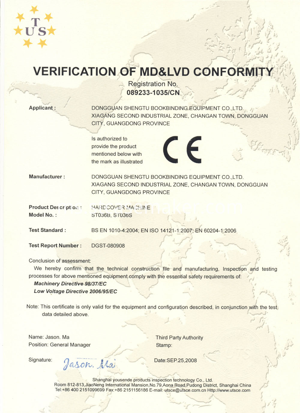 CE certificate for Hardcover Machine