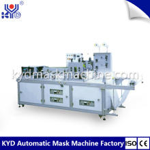 KYD Disposable Design Shoe Cover Machine With Ultrasonic