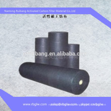 activated carbon fiber cloth roll