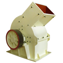 Hammer Mill Crusher Price For Construction