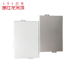 High quality metal wall cladding ceiling panel with pvdf coating