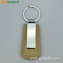 Leather Keychain Holder With Promotion Logo