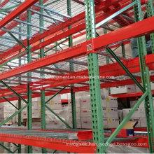 Galvanized Wire Mesh Deck for Warehouse Storage Pallet Racking