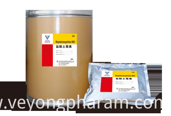 Veterinary Medicine Oxytetracycline Hydrochloride