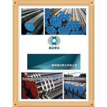 Tongyun Brand EN 10297 tuyau en acier sans soudure