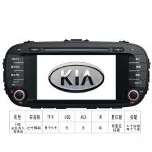 KIA Soul 2015 DVD/GPS/Bt/Mirror Link/with iPod (HA7563)