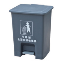 10L Square Dustbin with Foot Pedal (FS-80010)