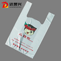 Wholesale plastic t-shirt bag with logo