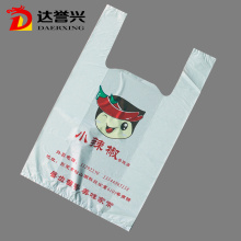 T Shirt Plastic Favorable Shopping Bag Supermarket