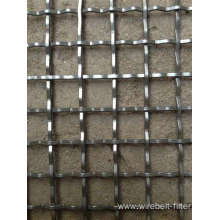 Low Price Square Wire Mesh