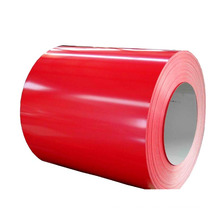 0.14mm-0.6mm Hot Dipped Galvanized Steel Coil