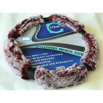 Fur fashion design steering wheel cover