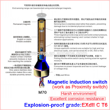 Герметичные, долговечные, взрывозащищенные магнитные реле потока, антивандальные переключатели (водонепроницаемые кнопочные переключатели)