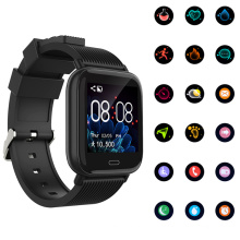 2020 SKMEI G20 Fitness Tracker with Blood Pressure Monitor Heart Rate Monitor Smart Bracelet