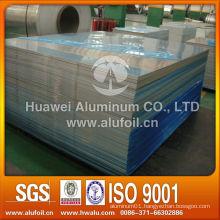 1050/1060/1100 Aluminium Plate price