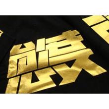 Foil pour impression en tissu, pâte feuilletée pour tissu / papier / vêtement