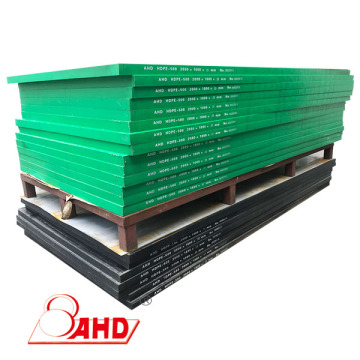 High Density Polyethylene Hdpe Sheets Roll Block