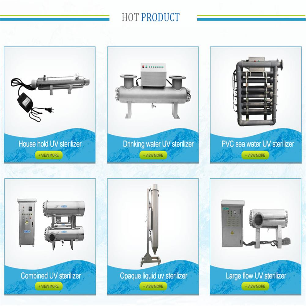 50T/H UV Sterilization Product