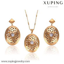 63128- Xuping Ladies wholesale costume jewelry sets trendy