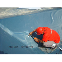 PVC Swimming Pool Liner / Buiding Material Waterproofing Sheet Membranes