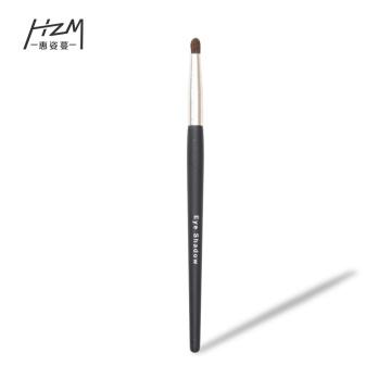 Foundation Blending Eyeshadow Shadow Brush