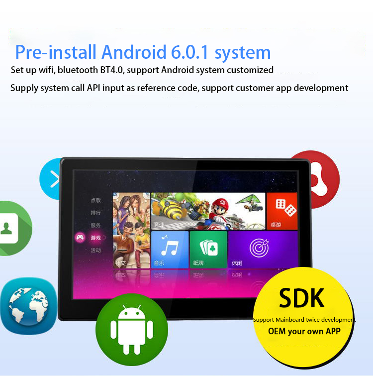 tablet pc industrial