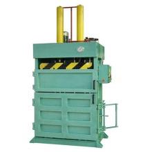 Máquina vertical de la empaquetadora de la cartulina de la basura hidráulica