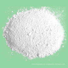 P-Toluenesulfonato de Puyer 2-Fluoro-1-Metilpiridinio con Alta Calidad