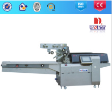 2015 Brother Dxd-380c Multi-Fuction Pillow Type Packer