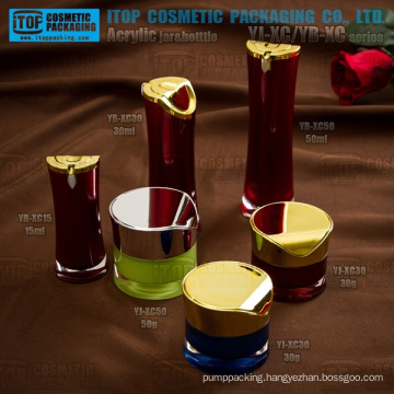 High-quality innovative nobel attractive hot-selling round waist lotion bottle and cream jar acrylic packaging