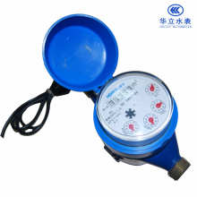 Compteur d'eau prépayée à distance (LXS-15E ~ LXS-40E)