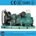Volvo generator for sale power 70kva 100kva 150kva 200kva 150kva 500kva 600Kva