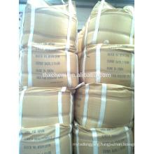 china sodium carbonate best price