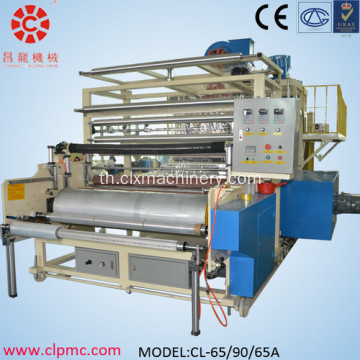 ShenZhen PE Wrapping Film Making เครื่องจักร CL-65/90 / 65A