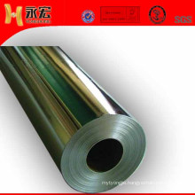 Heavy Gauge Foil with Wide Range with Alloy 1050, 1100, 1145, 1200, 1235, 3003, 8006, 8011, 8079