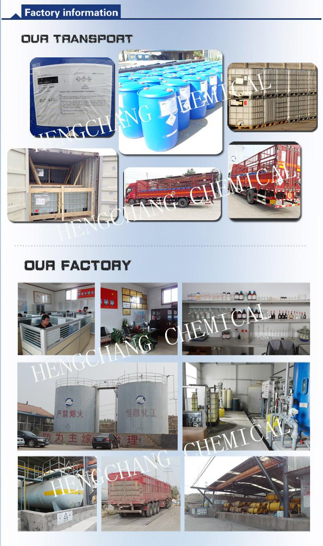 Factory Show-ammonia water-1