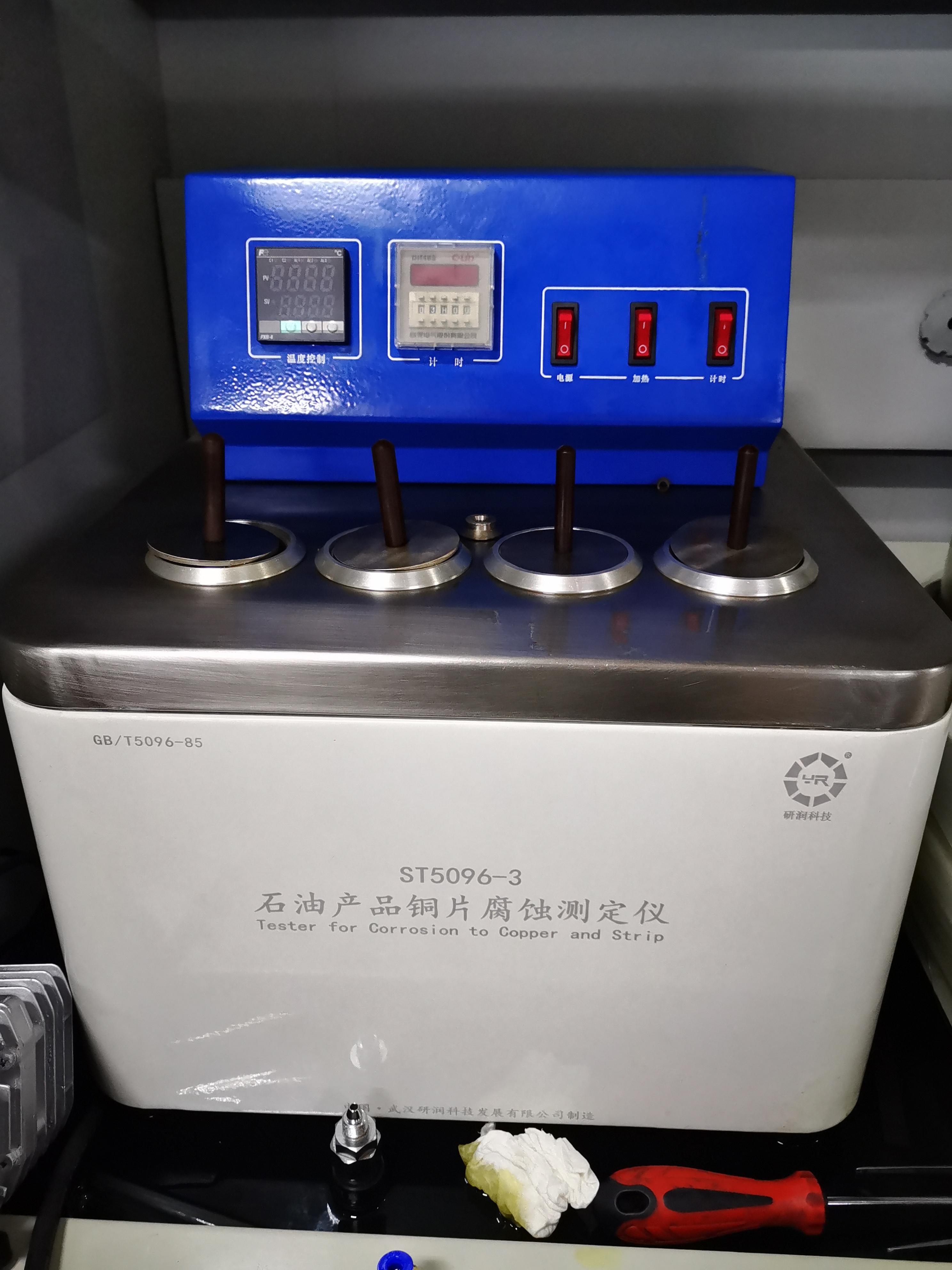 Copper Corrosion Tester