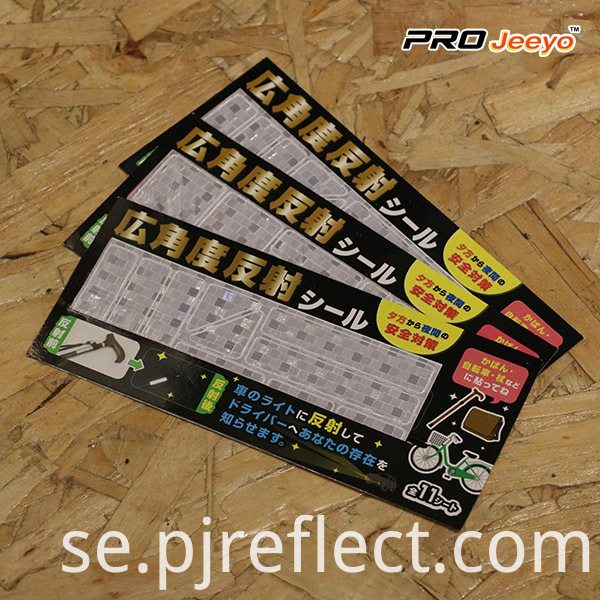Reflective Fluorescence White Protective PVC Patches for Cycling