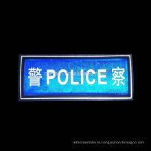 pvc logo police reflective printing sheeting