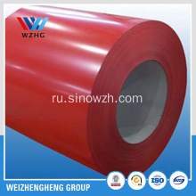 Bright red GI Color Coil 0.16*1200 mm