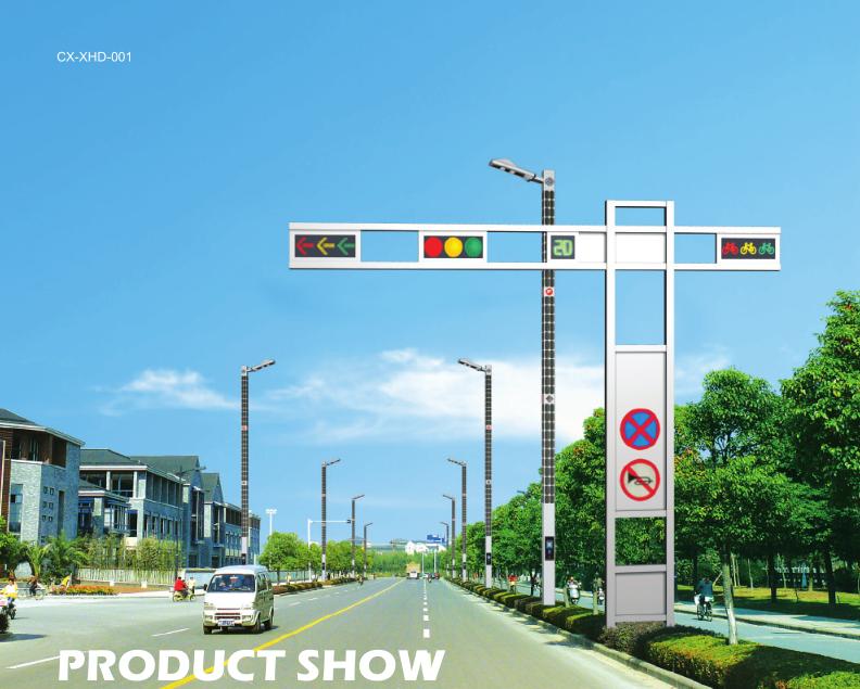 Traffic Signal Lamp