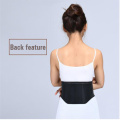 Tourmaline self heating back waist belt band