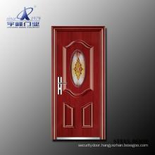 Security Entrance Door